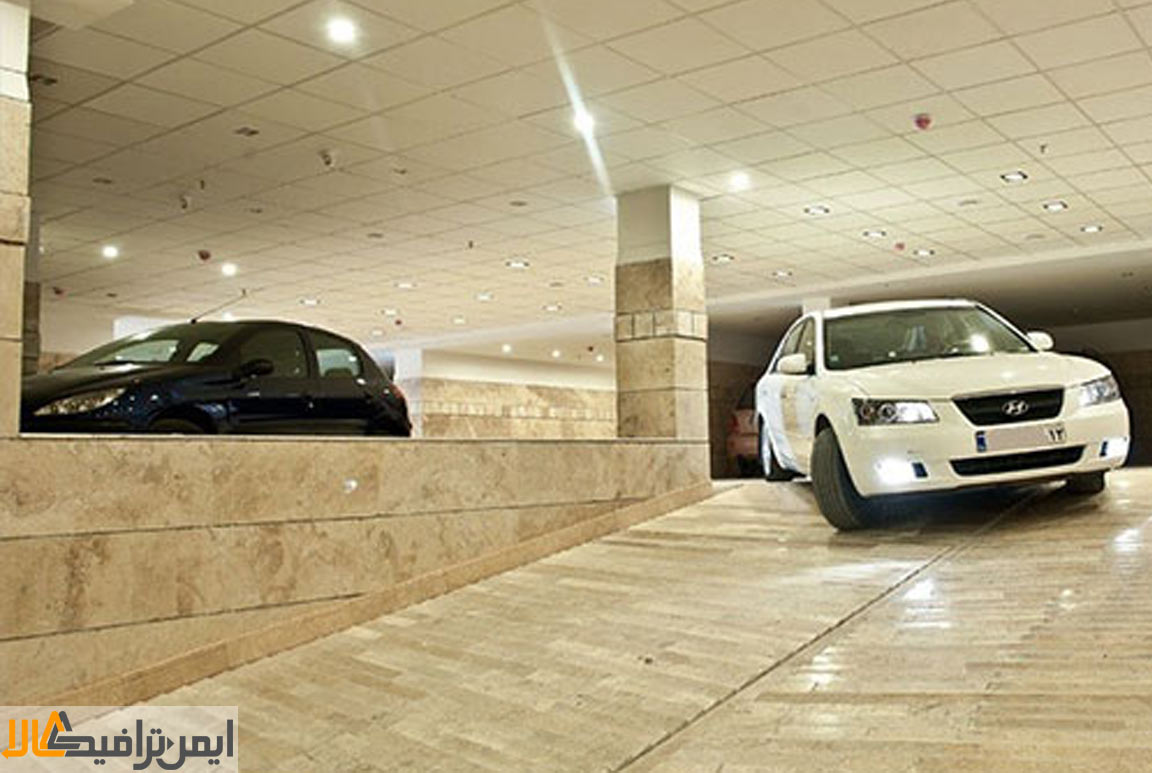 اصلاح رمپ پارکینگ