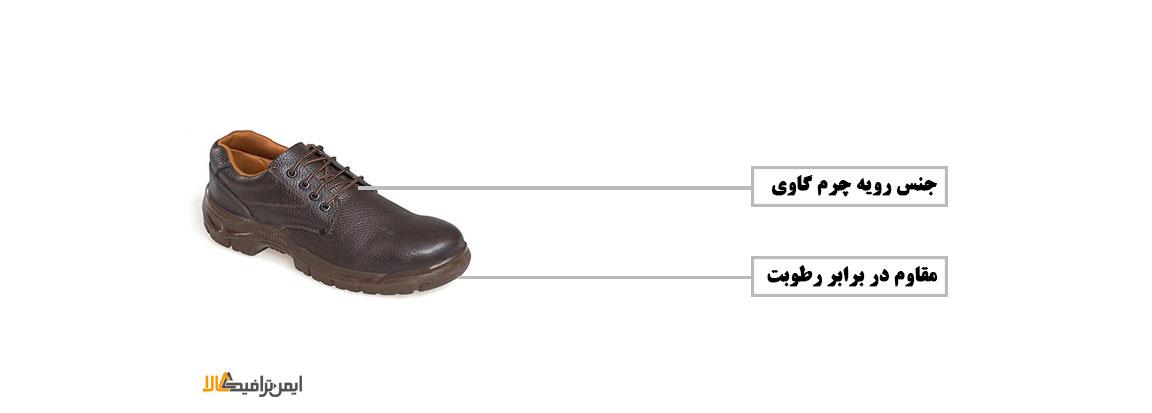 کفش ایمنی میلان تبریز, انواع کفش ایمنی , کفش کار , کفش ایمنی ایرانی , کفش ایمنی چرم
