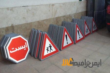 تولید تابلوهای ترافیکی شهری