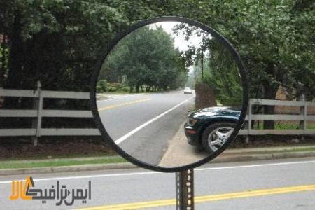 آینه محدب ترافیکی جاده ای