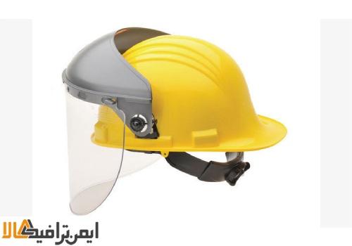 کلاه ایمنی کار صنعتی
