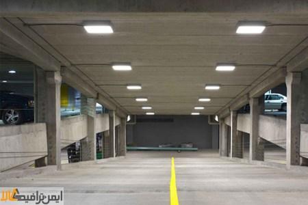 استاندارد رمپ پارکینگ