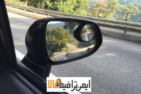 آینه محدب مخصوص خودرو