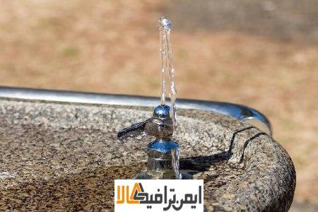 نصب آبخوری بتنی در پارک
