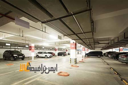 مزایای استفاده از جدا کننده در پارکینگ