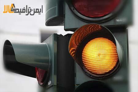 چراغ راهنمایی و رانندگی قیمت