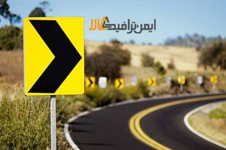 تابلو و علائم ترافیکی خرید آنلاین