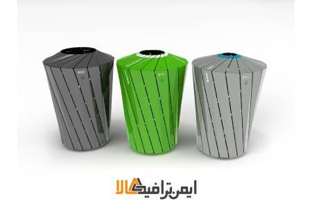 سطل زباله پارکی